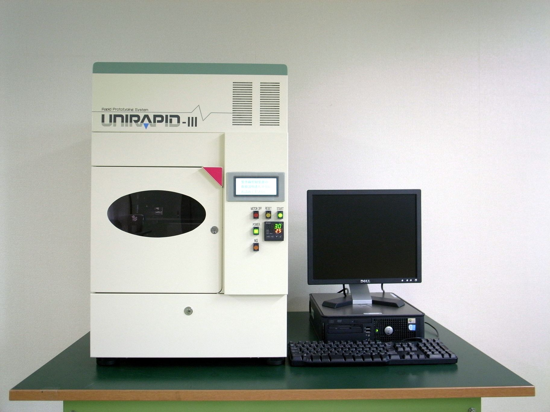 Unirapid3