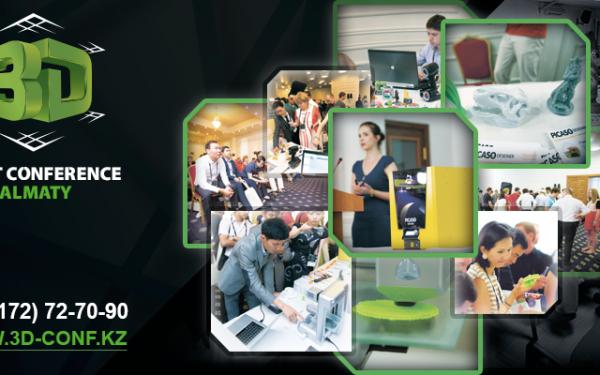 3D Print Conference Almaty, Kazachstan – April 16