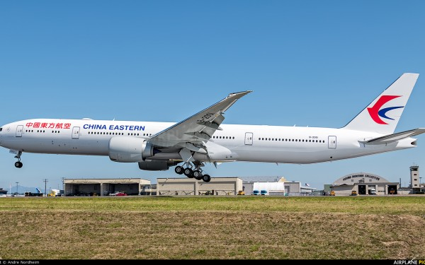 China Eastern Airlines 3D Prints Aircraft Parts