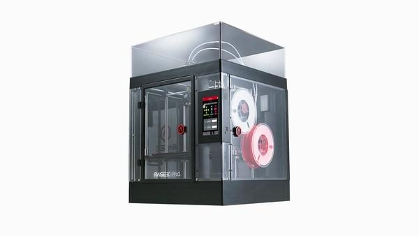 Raise3D's New Pro2 Series Printers Specialize in Flexible Manufacturing