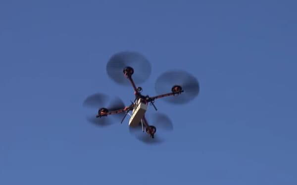 Super Quiet Drone Propeller Design Wins Contest